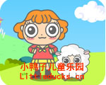 幼儿英语儿歌mary had a little lamb