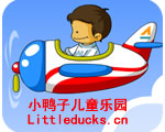 少儿英语歌曲my little aeroplane