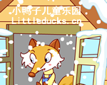 儿童英语故事The Little Fox And His Quilt