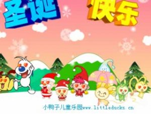 英文儿歌We Wish You A Merry Christmas flash免费下载